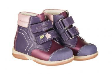 MEMO gyerekcipő - KARAT lila