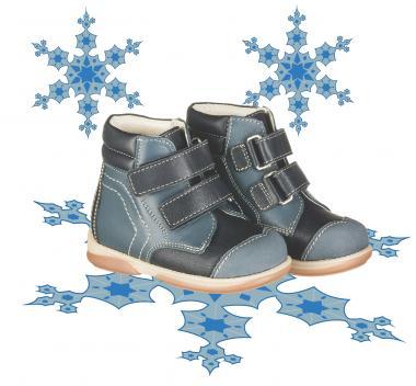 MEMO gyerekcipő - KARAT-bélelt kék