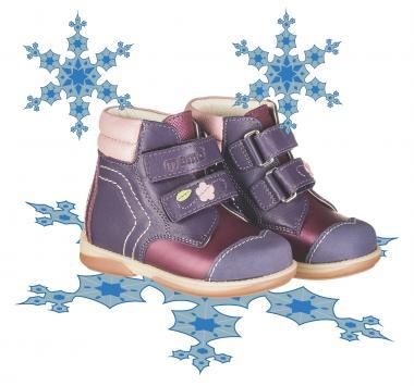 MEMO gyerekcipő - KARAT-bélelt lila